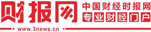中国财经时报网-网页